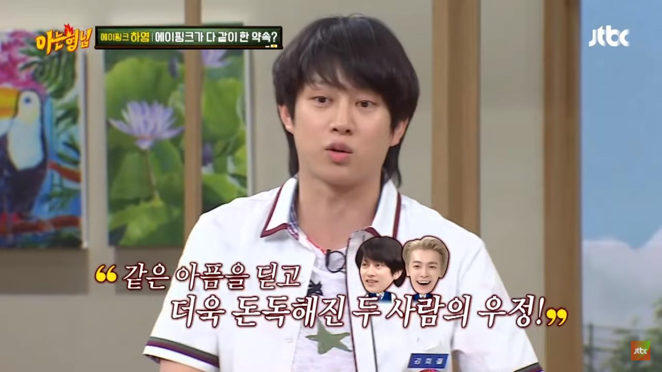 Chuyện gì đã xảy ra khi Heechul và Donghae (Super Junior) cùng hẹn hò với một cô gái? - Ảnh 4.