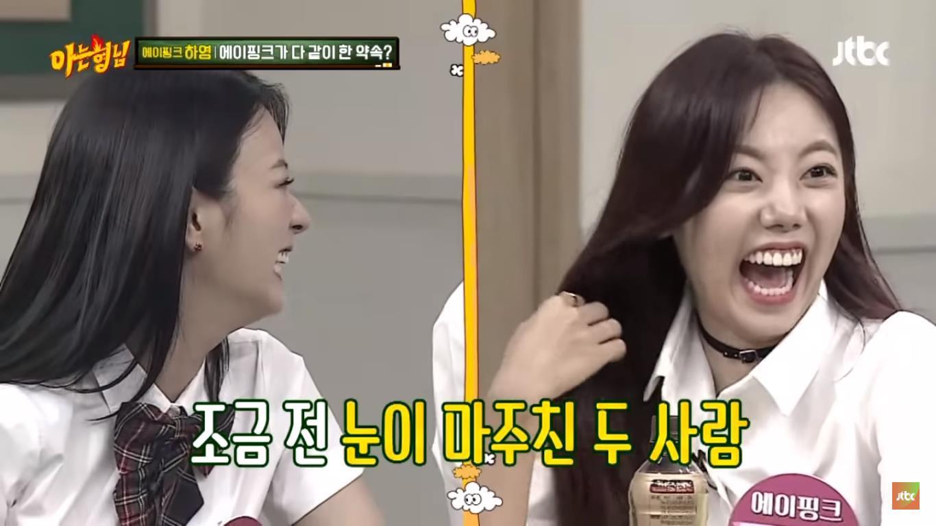 Chuyện gì đã xảy ra khi Heechul và Donghae (Super Junior) cùng hẹn hò với một cô gái? - Ảnh 3.