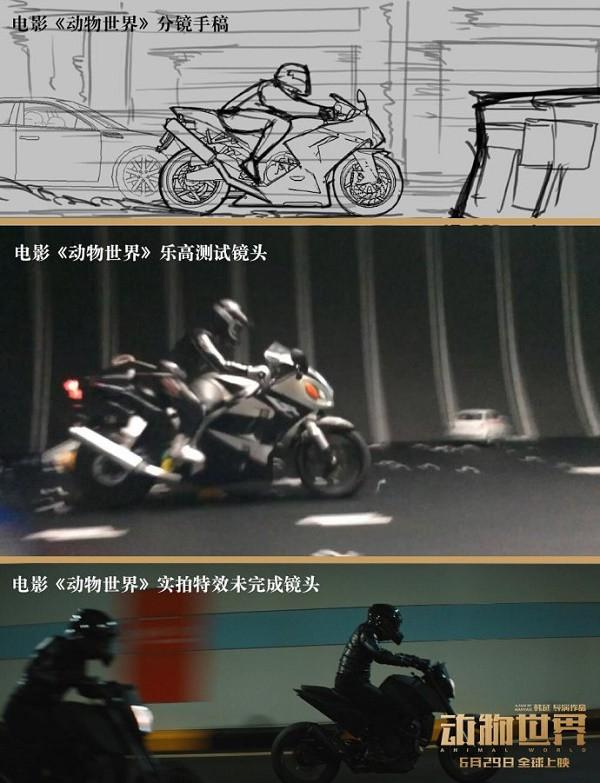"""Trai đẹp Lý Dịch Phong nhờ """"Thế Giới Động Vật"""" mà thoát kiếp đóng """"rác phẩm"""" rồi? - Ảnh 15."""