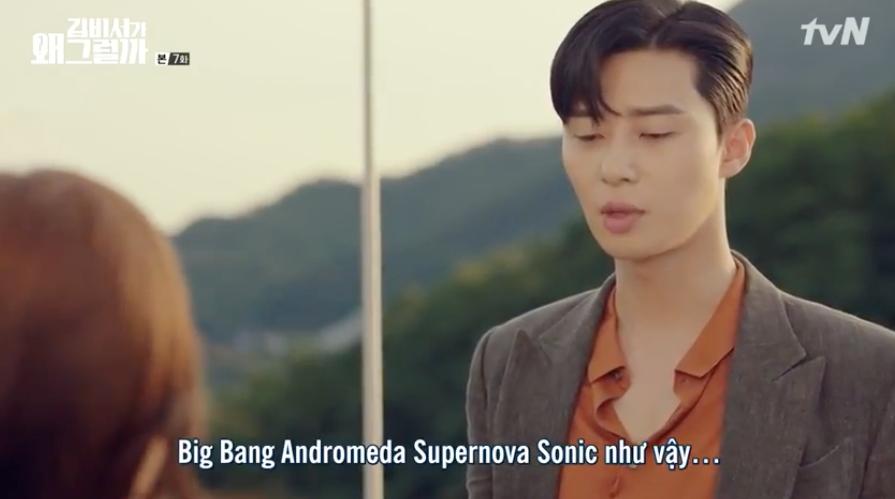 Hết cả hơi để đọc được tên chú chó của Phó chủ tịch Park Seo Joon: Big Bang Andromeda Supernova Sonic - Ảnh 7.
