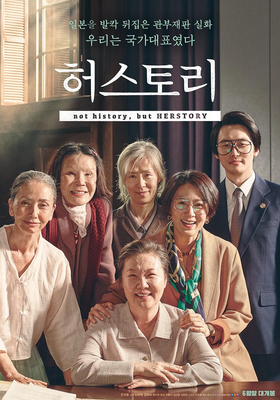 Thám Tử Gà Mơ chính thức bị Ma Nữ soán ngôi vương tại phòng vé Hàn - Ảnh 3.