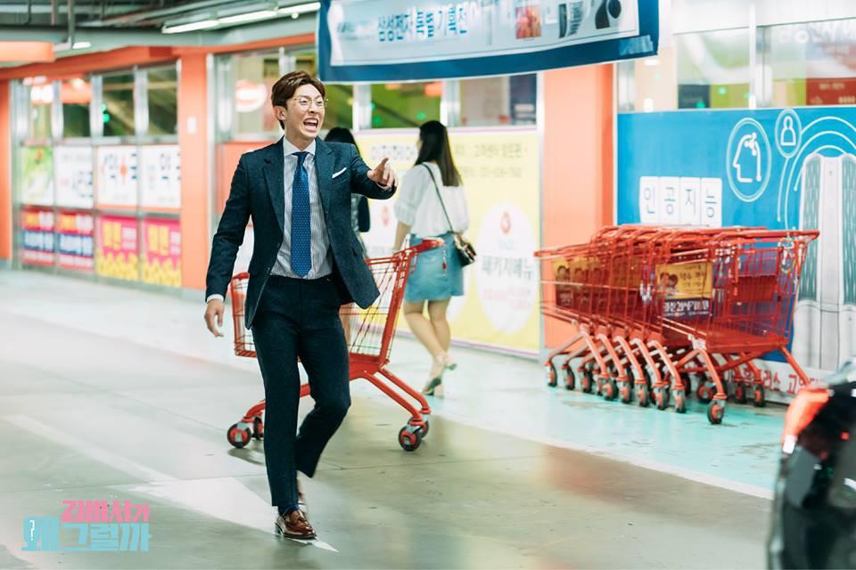 Bái phục 7 tuyệt chiêu hẹn hò của bạn thân Park Seo Joon - nam phụ tốt tính nhất Thư Ký Kim - Ảnh 10.
