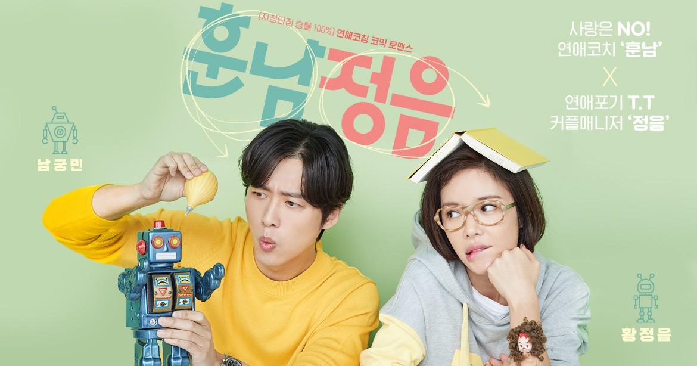 8 phim truyền hình Hàn thảm hại nhất nửa đầu 2018 mặc sao hot, kinh phí khủng - Ảnh 5.