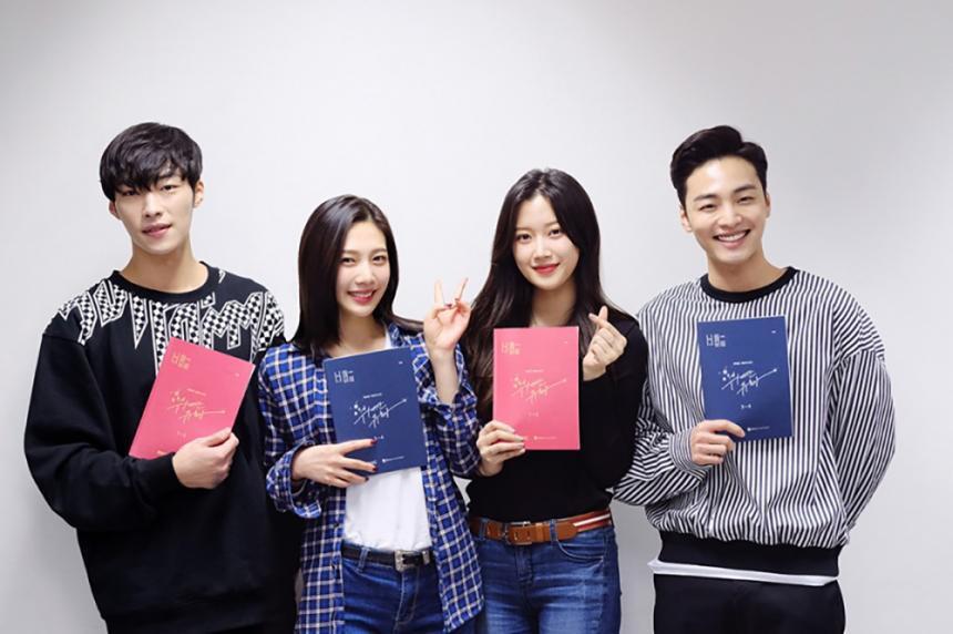 8 phim truyền hình Hàn thảm hại nhất nửa đầu 2018 mặc sao hot, kinh phí khủng - Ảnh 3.
