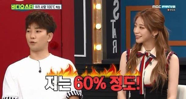 Quay show với bạn trai, nữ diễn viên này vẫn ngang nhiên chọn V (BTS) là hình mẫu lý tưởng! - Ảnh 2.