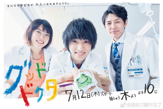 Có hot boy mặt đơ Yamazaki Kento, Good Doctor bản Nhật liệu có thành công như bản Hàn, Mỹ? - Ảnh 12.