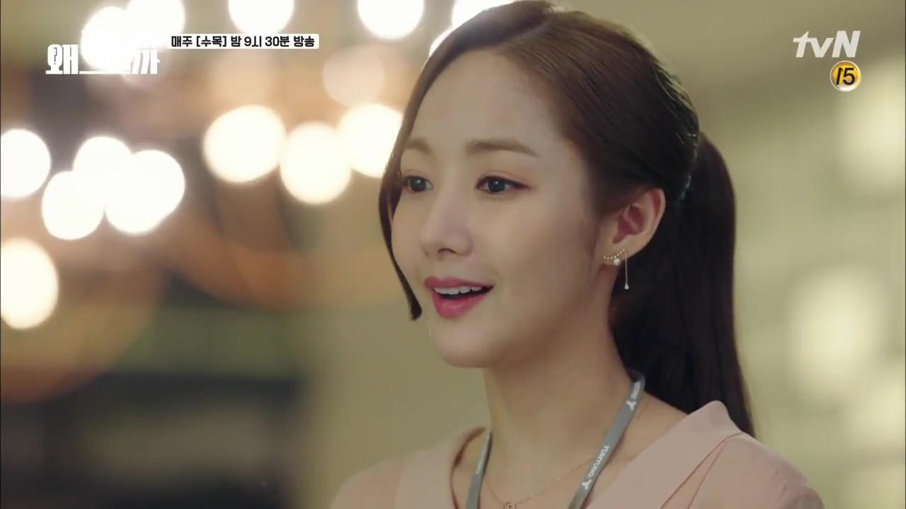Thư Ký Kim tập 10 bỗng thiếu muối, fan chưng hửng nhìn Park Min Young lăn đùng ra ngất - Ảnh 11.