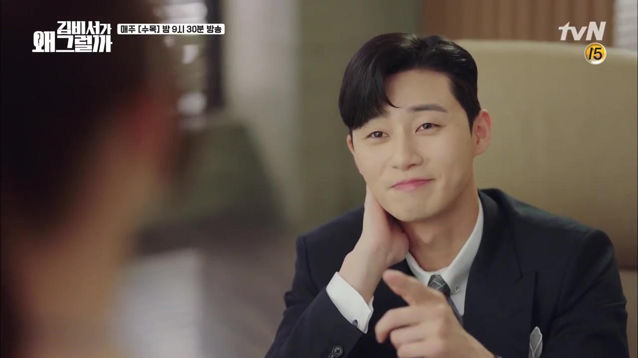 Thư Ký Kim tập 10 bỗng thiếu muối, fan chưng hửng nhìn Park Min Young lăn đùng ra ngất - Ảnh 13.