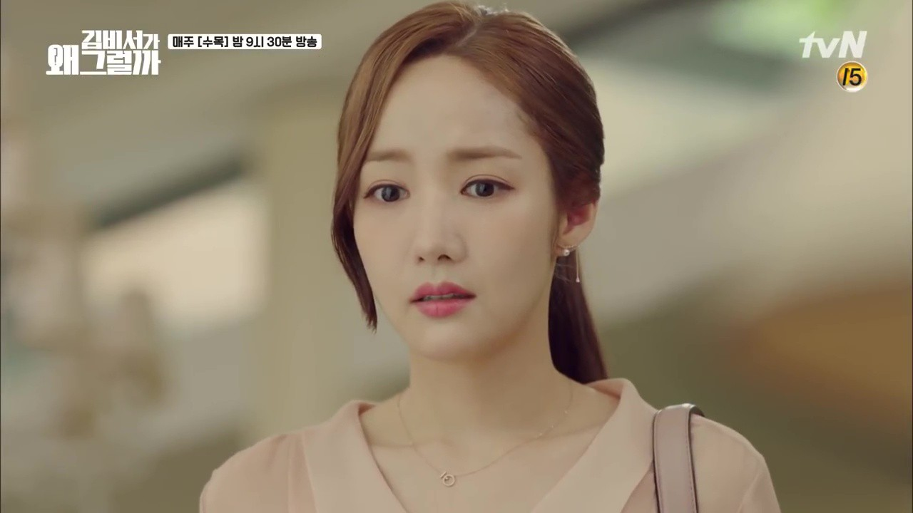 Thư Ký Kim tập 10 bỗng thiếu muối, fan chưng hửng nhìn Park Min Young lăn đùng ra ngất - Ảnh 3.