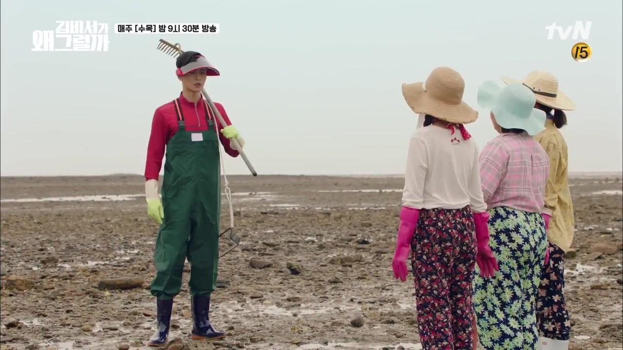 Thư Ký Kim tập 10 bỗng thiếu muối, fan chưng hửng nhìn Park Min Young lăn đùng ra ngất - Ảnh 15.