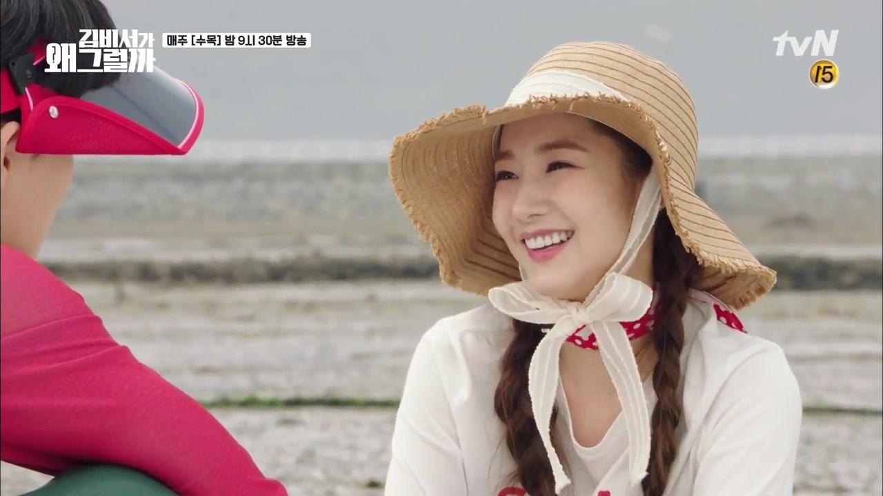 Thư Ký Kim tập 10 bỗng thiếu muối, fan chưng hửng nhìn Park Min Young lăn đùng ra ngất - Ảnh 16.