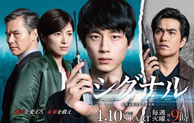 5 phim remake đáng chú ý của Nhật Bản trong năm 2018 - Ảnh 14.
