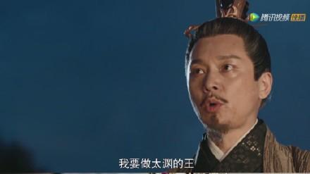 """""""Phù Dao"""": Không nghi ngờ gì nữa, Dương Mịch đích thị là tân nương lộng lẫy nhất màn ảnh Hoa Ngữ! - Ảnh 6."""