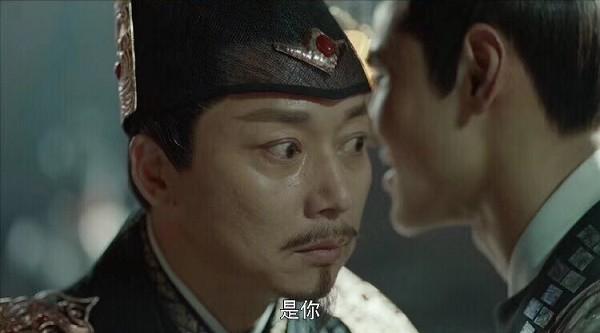 """""""Phù Dao"""": Không nghi ngờ gì nữa, Dương Mịch đích thị là tân nương lộng lẫy nhất màn ảnh Hoa Ngữ! - Ảnh 4."""