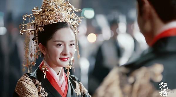 """""""Phù Dao"""": Không nghi ngờ gì nữa, Dương Mịch đích thị là tân nương lộng lẫy nhất màn ảnh Hoa Ngữ! - Ảnh 11."""