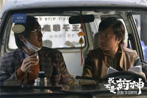 Điện ảnh Trung tháng 7: Cặp đôi Đình - Tân tái xuất, đối đầu trực diện Bành Vu Yến, Ngô Lỗi - Ảnh 3.