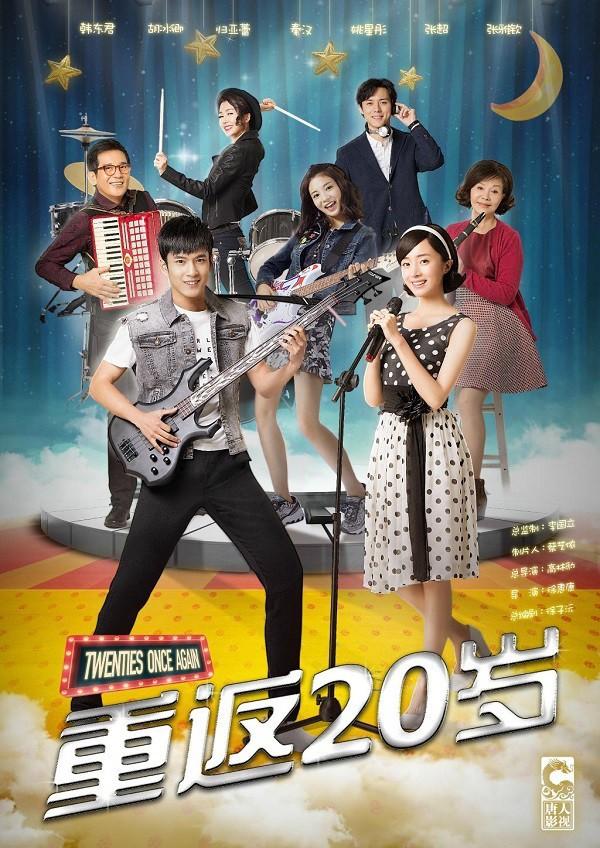 Phim truyền hình Hoa Ngữ tháng 7: Thẩm Nguyệt cùng dàn F4 đối đầu Triệu Lệ Dĩnh, Dương Tử và Lộc Hàm - Ảnh 5.