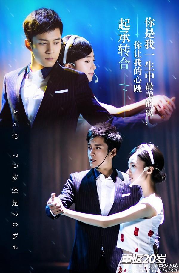 Phim truyền hình Hoa Ngữ tháng 7: Thẩm Nguyệt cùng dàn F4 đối đầu Triệu Lệ Dĩnh, Dương Tử và Lộc Hàm - Ảnh 6.