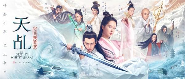 Phim truyền hình Hoa Ngữ tháng 7: Thẩm Nguyệt cùng dàn F4 đối đầu Triệu Lệ Dĩnh, Dương Tử và Lộc Hàm - Ảnh 13.