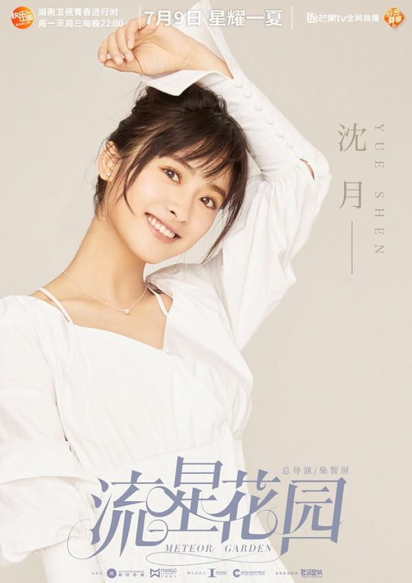 Phim truyền hình Hoa Ngữ tháng 7: Thẩm Nguyệt cùng dàn F4 đối đầu Triệu Lệ Dĩnh, Dương Tử và Lộc Hàm - Ảnh 9.