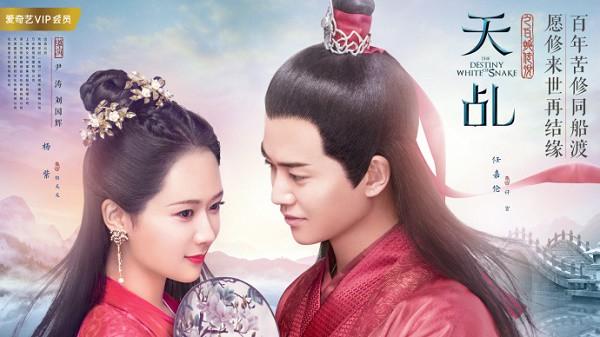 Phim truyền hình Hoa Ngữ tháng 7: Thẩm Nguyệt cùng dàn F4 đối đầu Triệu Lệ Dĩnh, Dương Tử và Lộc Hàm - Ảnh 14.