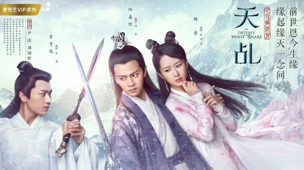 Phim truyền hình Hoa Ngữ tháng 7: Thẩm Nguyệt cùng dàn F4 đối đầu Triệu Lệ Dĩnh, Dương Tử và Lộc Hàm - Ảnh 15.