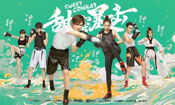 Phim truyền hình Hoa Ngữ tháng 7: Thẩm Nguyệt cùng dàn F4 đối đầu Triệu Lệ Dĩnh, Dương Tử và Lộc Hàm - Ảnh 20.