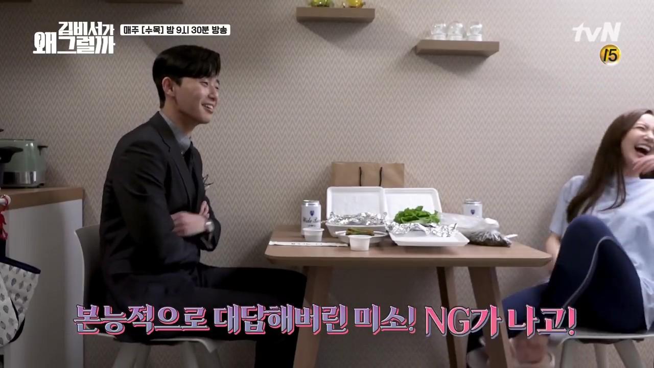 Thư Ký Kim: Phản ứng trái ngược của cặp đôi Park - Park và ekip sau cảnh hôn tủ quần áo - Ảnh 10.