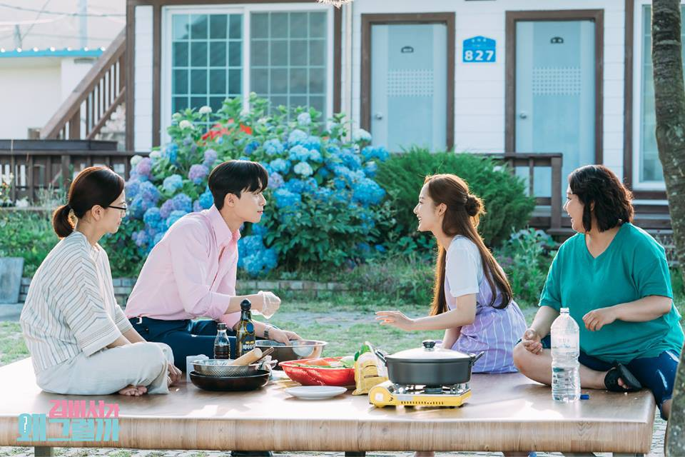 Thư Ký Kim: Phản ứng trái ngược của cặp đôi Park - Park và ekip sau cảnh hôn tủ quần áo - Ảnh 21.