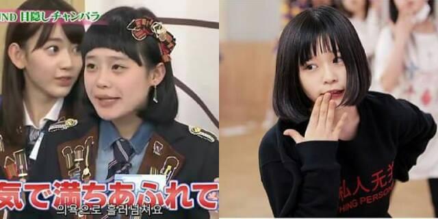 Đào mộ loạt ảnh thời trẻ trâu của những thí sinh nổi bật nhất Produce 48! - Ảnh 6.