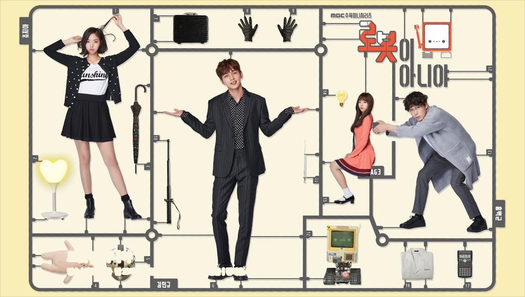 8 phim truyền hình Hàn thảm hại nhất nửa đầu 2018 mặc sao hot, kinh phí khủng - Ảnh 1.