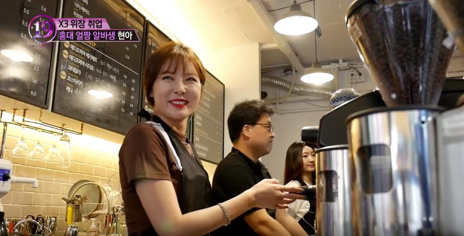 Bạn sẽ làm gì nếu phát hiện ra nhân viên bán cà phê cho mình là giọng ca sexy Hyuna? - Ảnh 2.