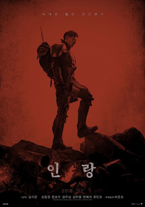 Hàn Quốc làm 'bom tấn' viễn tưởng - ảnh 2