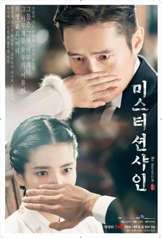 Cú sốc của năm: Phim 800 tỉ của mẹ đẻ Hậu Duệ bị netizen Hàn chê tơi tả ngay tập 1 - Ảnh 1.