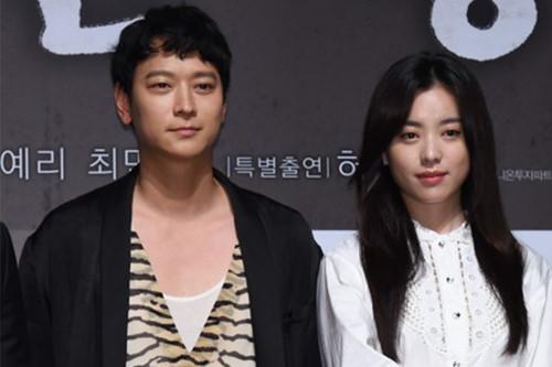 Kang Dong Won – Han Hyo Joo bị bắt gặp hẹn hò tại Mỹ | Văn hóa – Truyền Hình