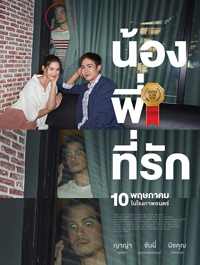 Ông Anh Trời Đánh và cú lừa mặn chát của điện ảnh Thái Lan - Ảnh 1.