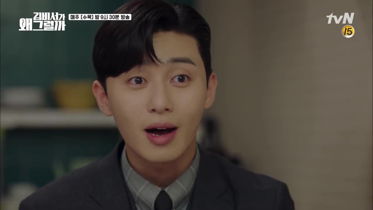 Park Min Young không chịu gọi oppa, fan lầy gọi hồn cô gái này cho Park Seo Joon toại nguyện! - Ảnh 4.