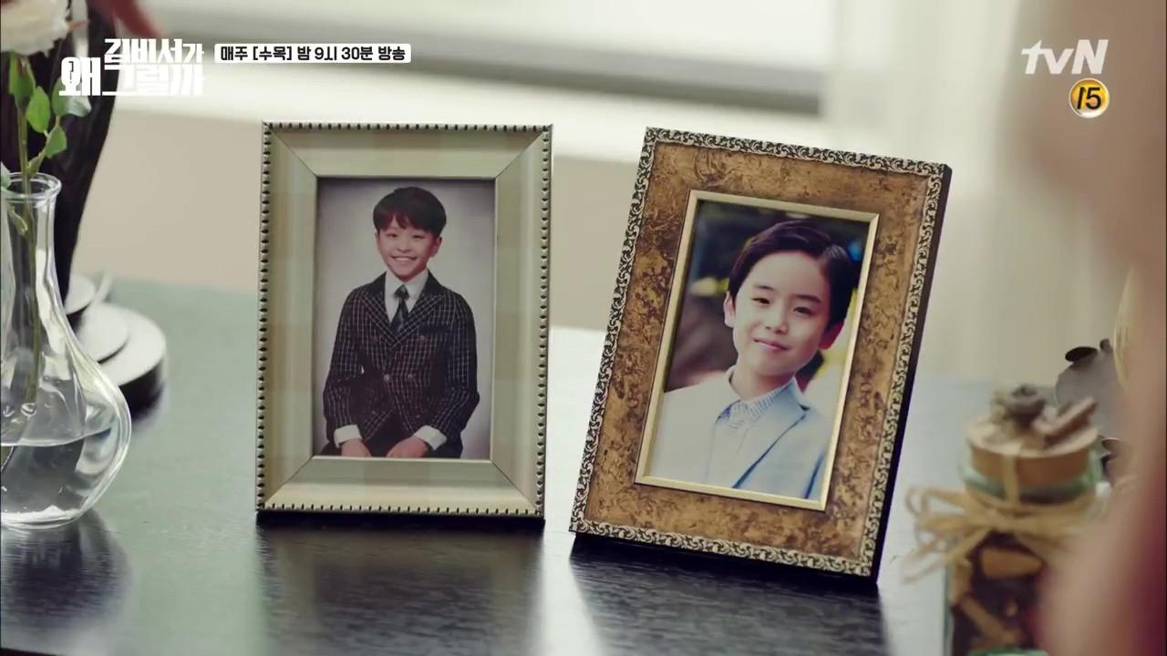 Thư Ký Kim tập 10 bỗng thiếu muối, fan chưng hửng nhìn Park Min Young lăn đùng ra ngất - Ảnh 2.