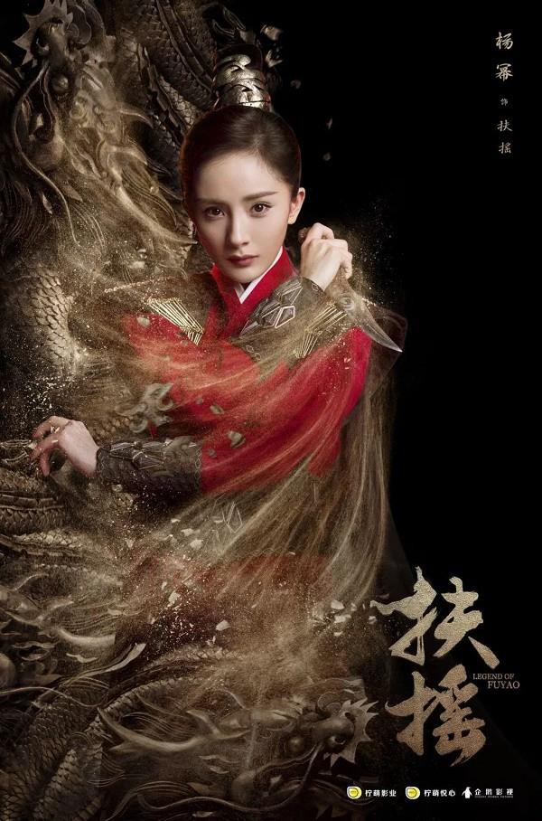 """Xem đến Phù Dao phải công nhận một điều: Từ bây giờ, đừng gọi Dương Mịch là """"nữ hoàng phim rác"""" nữa! - Ảnh 2."""